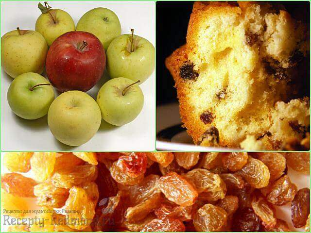 Шарлотка с яблоками и изюмом в мультиварке Редмонд