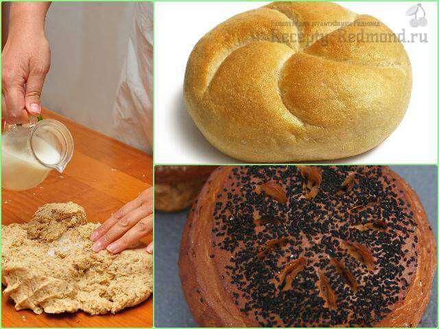 Приготовьте хлеб в мультиварке Редмонд