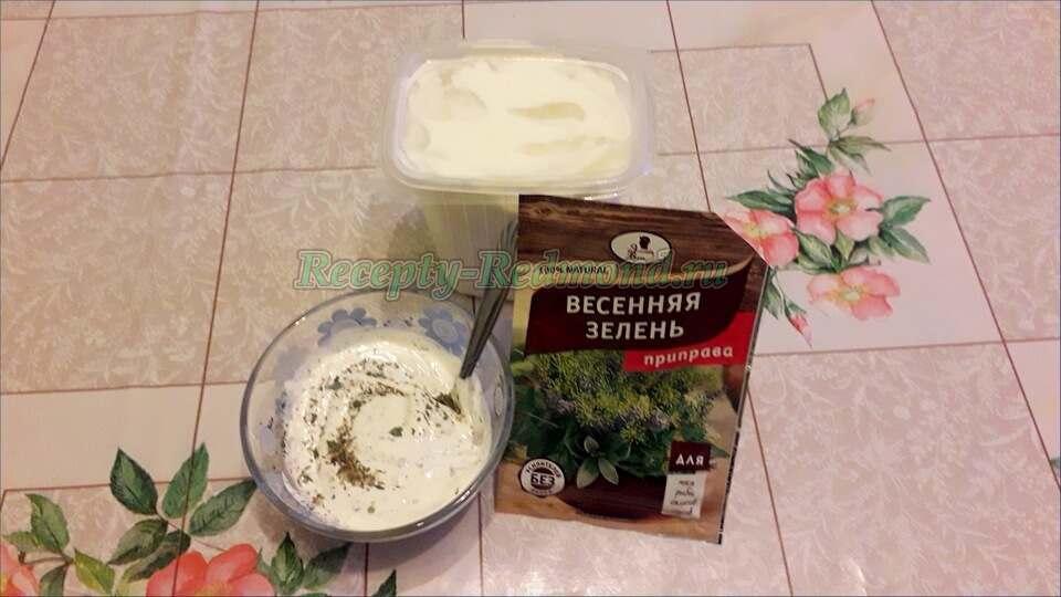 соус из сметаны и сухой зелени