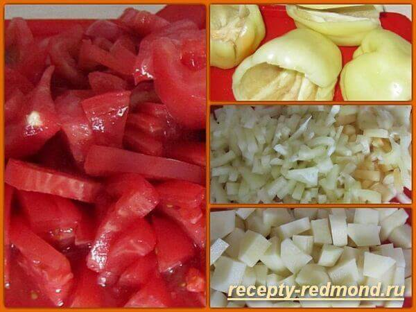 готовим овощи для мультиварки
