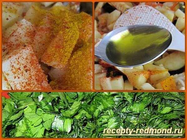 картошка с овощами в мультиварке редмонд рецепты