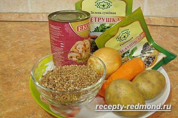 Продукты для гречневого супа в мультиварке