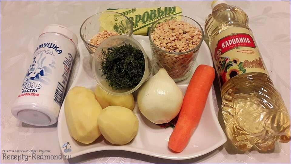 ингредиенты для горохового супа без мяса