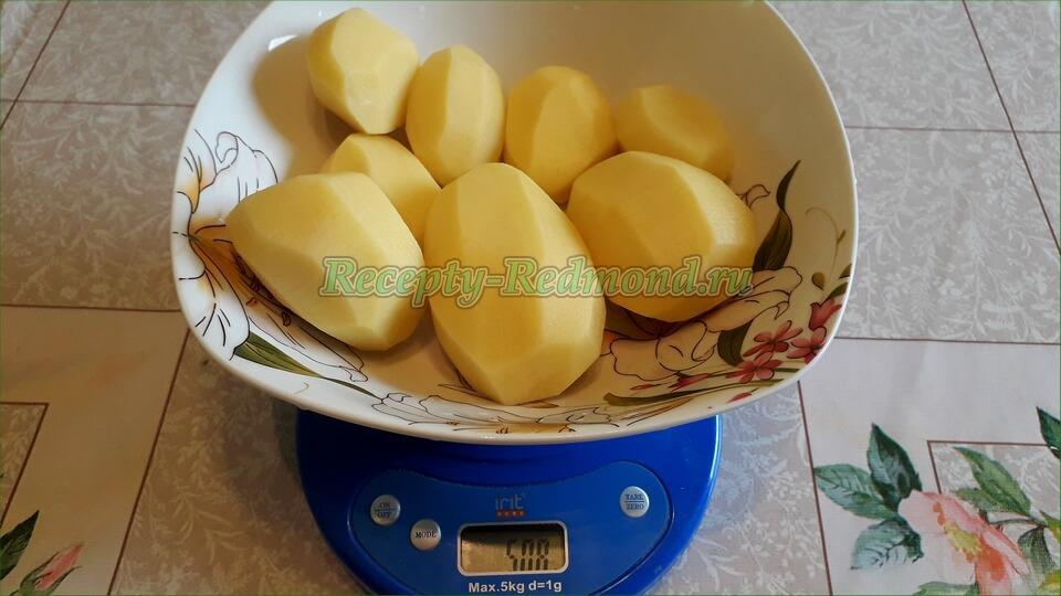 сырой картофель 500 грамм